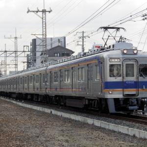 2020年01月22日南海6300系電車