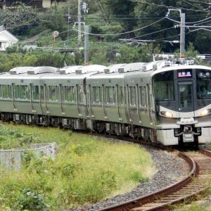 2020年01月23日JR西日本227系1000番台電車