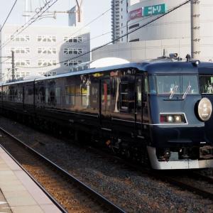 2020年02月20日国鉄117系7000番台電車