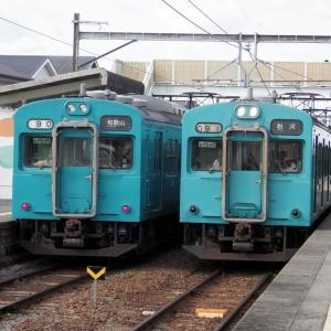 2020年05月20日国鉄105電車