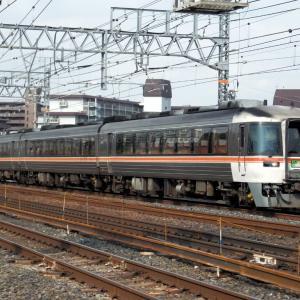 2020年05月28日JR東海キハ85系気動車