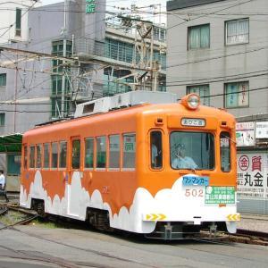 2020年06月01日阪堺電軌モ501形電車