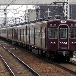 2020年06月05日阪急5300系電車