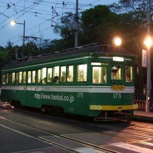 2020年06月09日阪堺電軌モ161形電車