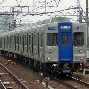 2020年06月13日泉北高速3000系電車
