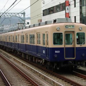 2020年06月21日 阪神5001形(2代目)電車