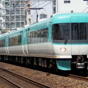 2020年07月01日JR西日本283系電車