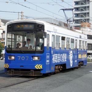 2020年07月07日阪堺電軌モ701形電車