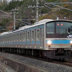 2020年07月09日国鉄205系電車