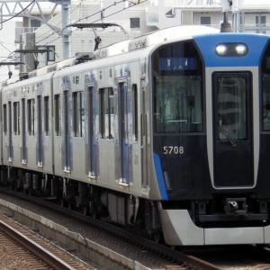 2020年07月11日阪神5700系電車