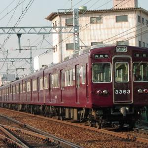 2020年07月17日阪急3300系電車
