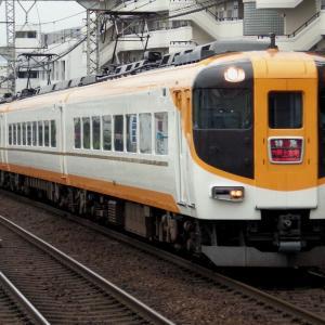 2020年07月23日近鉄12410系電車