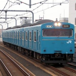 2020年07月25日国鉄103系電車