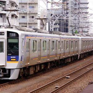 2020年07月29日南海8300系電車