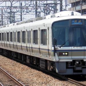 2020年08月10日JR西日本221系電車