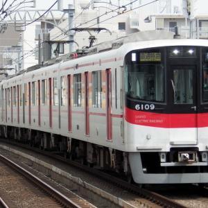 2020年09月25日山陽6000系電車