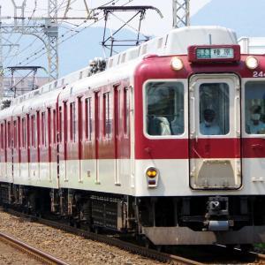 2020年10月23日近鉄2430系電車
