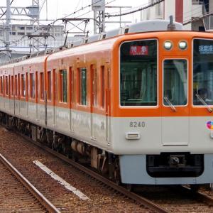 2020年11月26日阪神8000系電車