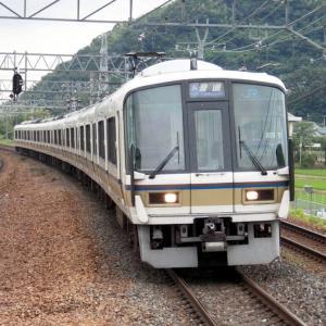 2021年01月23日JR西日本221系電車