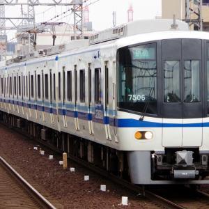 2021年05月27日泉北高速7000系電車
