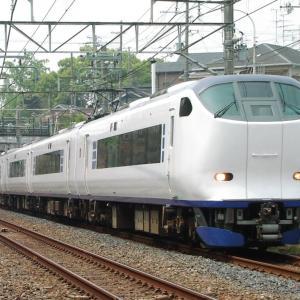 2020年05月29日JR西日本281系電車