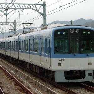 2021年05月31日阪神5500系電車