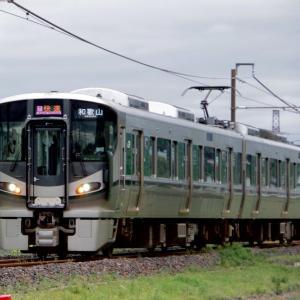 2021年06月04日JR西日本227系1000番台電車
