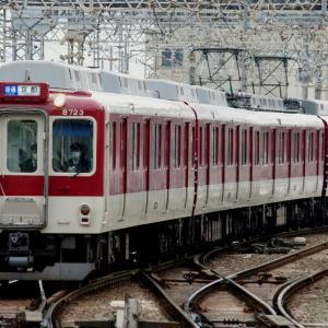 2021年06月06日近鉄8000系電車