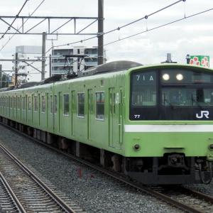2021年06月08日国鉄201系電車