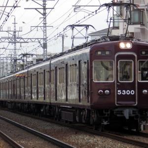 2021年06月12日阪急5300系電車
