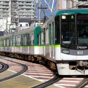 2021年06月22日京阪800系(2代目)電車