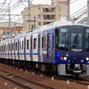 2021年06月30日泉北高速7000系電車