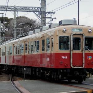 2021年07月02日阪神7861・7961形電車
