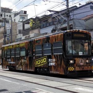 2021年07月10日阪堺電軌モ701形電車