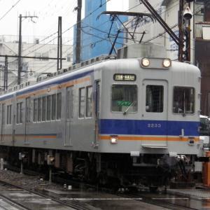 2021年07月12日南海2230系電車