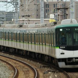 2021年07月14日京阪9000系電車