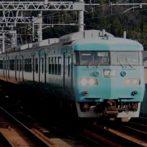 2021年07月20日国鉄117系電車