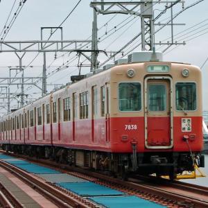 2021年09月18日阪神7801・7901形電車