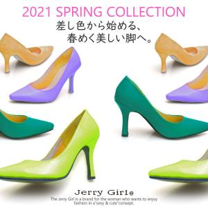 2021 SPRING COLLECTION 差し色から始める、春めく美しい脚へ。