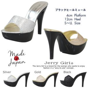 Made in Japanシリーズ♥ブラックヒールミュールが新入荷♪