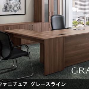 【新商品紹介】オカムラ エグゼクティブファニチュア グレースライン