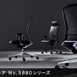 【新商品紹介】プレジデントチェア