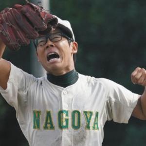 中日育成1位松田、愛知大学リーグ10回完投勝利で3部優勝