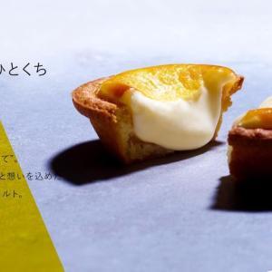 東京みやげ【BAKE CHEESE TART】