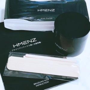 HMENZ ブラジリアン脱毛
