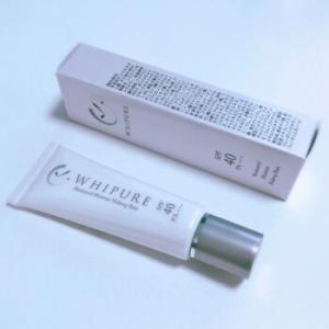 薬用美UVモイスチャークリーム