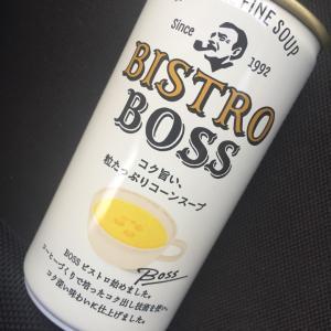 BOSSのコーンスープ