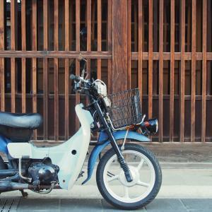バイクが売れてるんだってね・・・