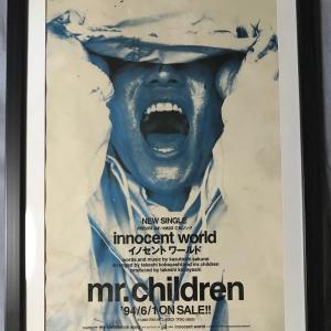 26年前のポスター
