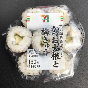 花の細巻寿司